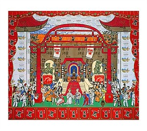 "Valentino Monticello Hand Numbered Limited Edition Print on Paper: ""Turandot"""